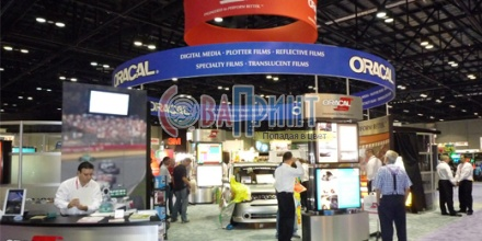 ORACAL® 631 Exhibition Cal