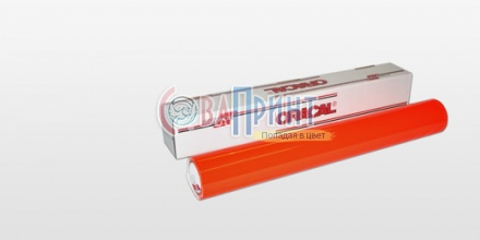 ORACAL® 7510 Fluorescent Premium Cast