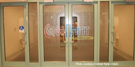 ORACAL® 8510 Etched Glass Cal