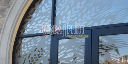 ORACAL® 8810 Frosted Glass Cast